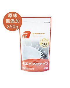 [福利品][日本 Alpron] 濃縮乳清蛋白-無添加原味(250g/袋)