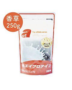 [福利品][日本 Alpron] 濃縮乳清蛋白-香草(250g/袋)