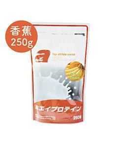 [福利品][日本 Alpron] 濃縮乳清蛋白-香蕉(250g/袋)