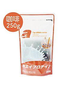 [福利品][日本 Alpron] 濃縮乳清蛋白-咖啡歐蕾(250g/袋)