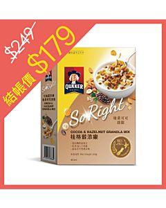 [桂格] 穀添樂榛果可可脆穀 (300g/盒)