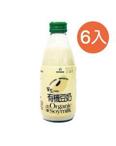 [羅東鎮農會] 羅董有機豆奶 (6瓶/組)