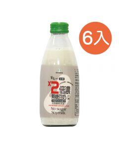 [羅東鎮農會] 羅董2倍濃無糖豆奶 (6瓶/組)