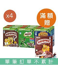 [雀巢] 小朋友系列-早餐脆片組合包 (6盒/條*4組)