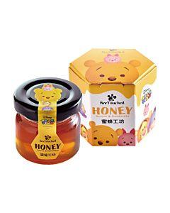 [蜜蜂工坊]迪士尼tsum tsum蜂蜜 - 小熊維尼 (50g/罐)