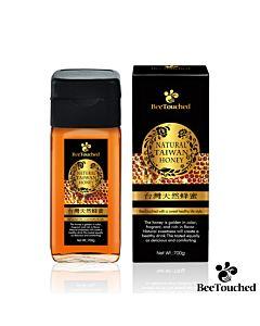 [蜜蜂工坊] 天然台灣蜂蜜 (700g/罐)