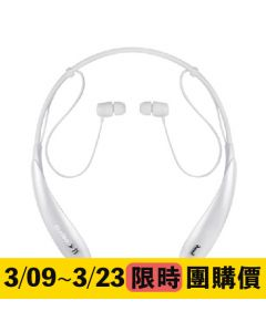 [台灣 Aibo] BT800 運動型頸掛式藍牙耳機麥克風-白色