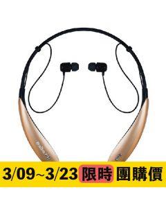 [台灣 Aibo] BT800 運動型頸掛式藍牙耳機麥克風-金色