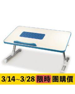 [台灣 Aibo] 多功能折疊電腦散熱桌-藍色