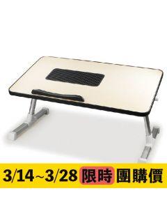 [台灣 Aibo] 多功能折疊電腦散熱桌-黑色