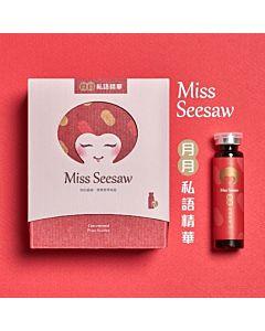 [MissSeesaw] 月月私語精華 (7瓶25mL/瓶)