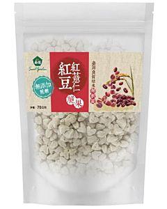 [薌園] 紅豆紅薏仁脆果 (70g/袋)