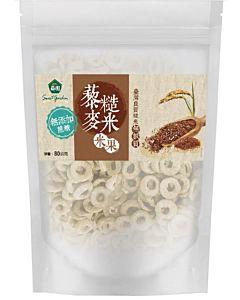 [薌園] 藜麥糙米米果 (80g/包)