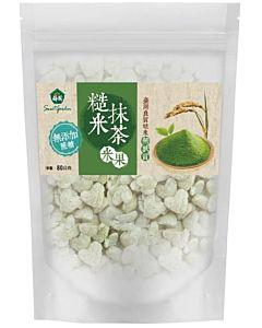 [薌園] 糙米抹茶米果 (80g/袋)