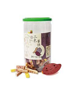 [五桔國際] 一次給你紫地瓜、芋頭、地瓜 ~三色薯條 (180g/罐)