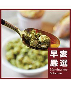 [早窩] 抹茶牛奶烤燕麥(275g/包) |早麥嚴選 {賞味期限: 2018-11-12}