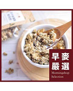 [早窩] 鐵觀音牛奶烤燕麥(275g/包) |早麥嚴選