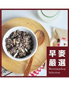 [早窩] 黑巧克力蔓越莓烤燕麥隨手包 (40g/包) |早麥嚴選