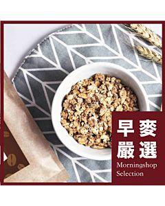 [早窩] 咖啡堅果烤燕麥隨手包 (40g/包) |早麥嚴選