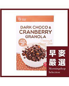 [Daily Boost日卜力] 黑可可蔓越莓烤燕麥 (350g/盒)