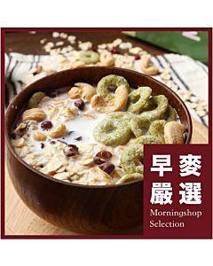 [Daily Boost] 抹茶紅豆腰果麥片(不甜)(200g/盒)