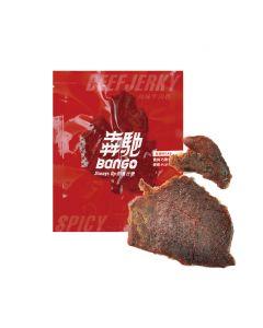 [犇馳 Bango] 辣味牛肉乾 (40g/片)