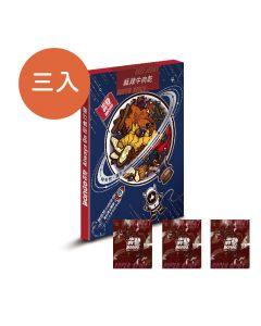 [犇馳 Bango] 麻辣牛肉乾隨身盒 (3片/盒)