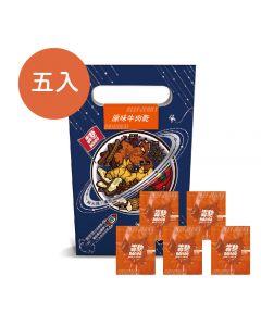 [犇馳 Bango] 原味牛肉乾手提禮盒 (5片/盒)