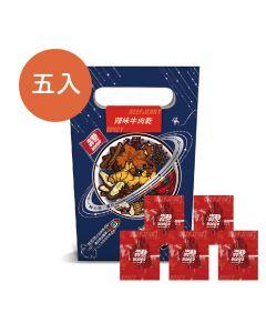 [犇馳 Bango] 辣味牛肉乾手提禮盒 (5片/盒)