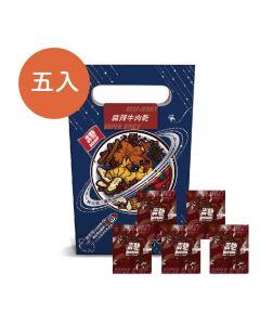 [犇馳 Bango] 麻辣牛肉乾手提禮盒 (5片/盒)