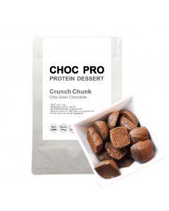 [查克派] 奇亞籽巧克力蛋白質一口餅乾 (73g/袋)