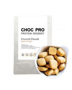 [查克派] 花生蛋白質一口餅乾 (73g/袋)