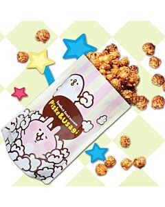 [AMANDIER] 卡娜赫拉的小動物爆米花歡樂包-焦糖 (70g/包)