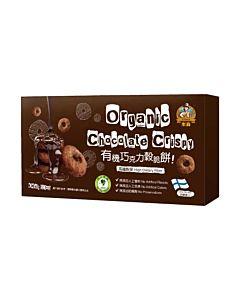 [米森] 有機巧克力穀脆餅 (60g/盒)
