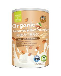 [米森] 有機杏仁燕麥奶 (450g/罐)