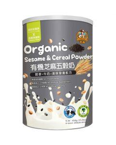 [米森] 有機芝麻五穀奶 (450g/罐)