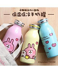 [研達] 卡娜赫拉的小動物-保溫保冷牛奶罐 (350ml/蜜桃粉)