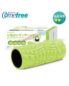 [Comefree] 肌筋膜按摩舒緩滾筒 (中)
