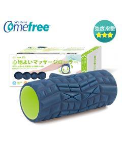 [Comefree] 肌筋膜按摩舒緩滾筒 (強)