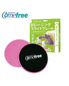 [Comefree] 肌力鍛鍊滑盤 (粉色)