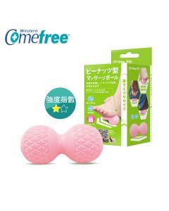 [Comefree] 肌筋膜按摩舒緩花生球 (弱) 嫩桃粉