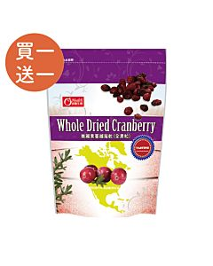 [康健生機] 水水女孩美麗秘方 ~ 美麗果蔓越莓乾 (200g/袋)