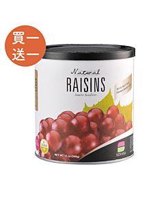 [清淨生活] 會回甘的~超大無籽葡萄乾 (350g/罐)