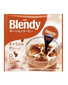 [AGF] 焦糖瑪奇朵咖啡球 (8入18g/顆)