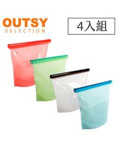 [OUTSY嚴選] 矽膠果凍QQ食物密封袋(小)((四入組)