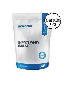 [英國 Myprotein] 分離乳清蛋白-無添加原味 (1kg/袋)