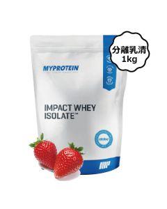 [英國 Myprotein] 分離乳清蛋白-天然草莓 (1kg/袋)