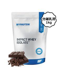[英國 Myprotein] 分離乳清蛋白-天然巧克力 (1kg/袋)