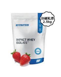 [英國 Myprotein] 分離乳清蛋白-天然草莓 (2.5kg/袋)