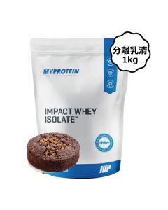 [英國 Myprotein] 分離乳清蛋白-巧克力布朗尼 (1kg/袋)